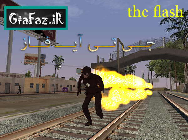 دانلود مود the flash برای gta sa