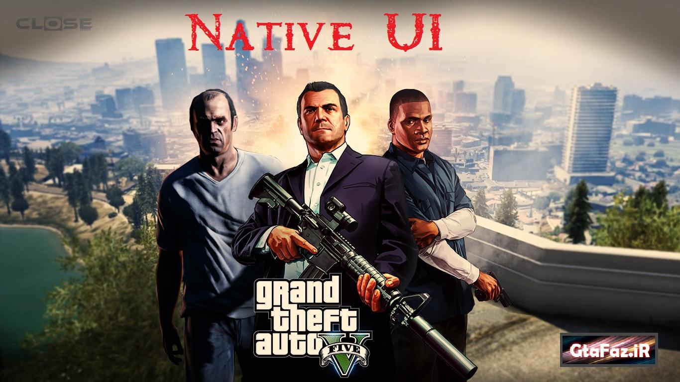 دانلود افزونه NativeUI.dll برای Gta V