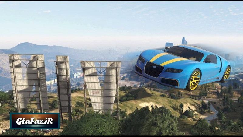 دانلود مود پرواز کردن ماشین برای GtaV