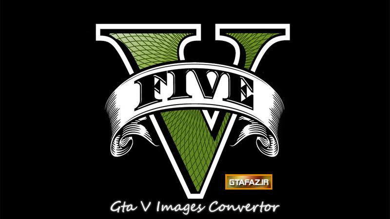 دانلود نرم افزار GTA V Image Converter