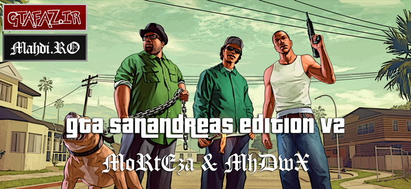 دانلود بازی Gta SanAndreas Edition v2