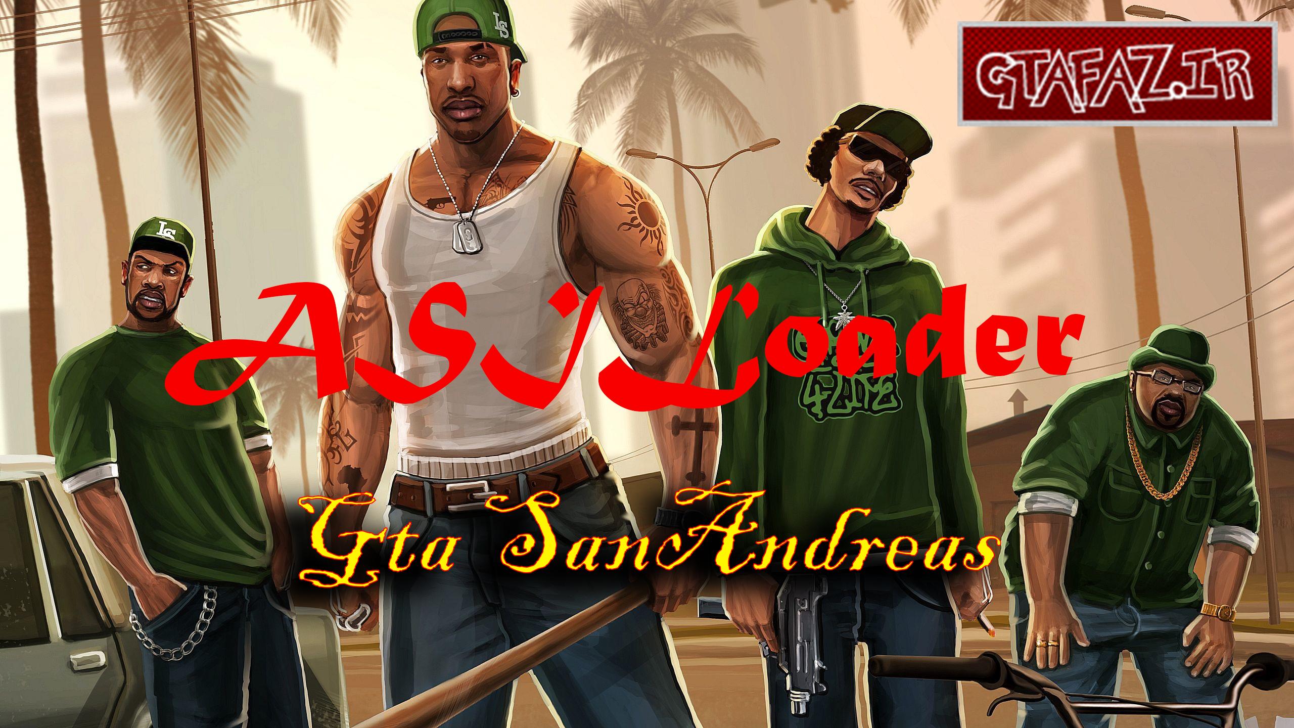 دانلود افزونه ASI Loader برای Gta SA